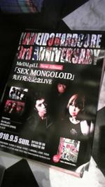Sex_mongolod_poster