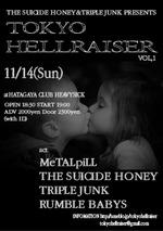 Tokyo_hellraiser