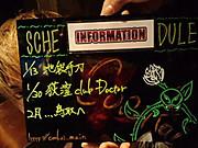 Information_20130108