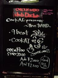 Cookai_presents