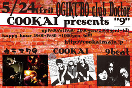 Cookai_event_9_flyer