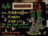 Information_2013_0619