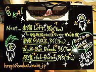 Information_20130707