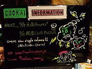Cookai_infor_20130909
