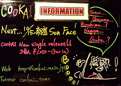 Cookai_information_20130925_2