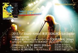 Cookai_flyer