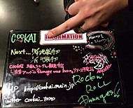 Cookai_information_20131202