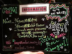 Cookai_information_20140227_2