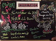 Cookai_information_20140404