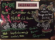 Cookai_information_20140404