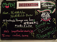 Cookai_information_20140429