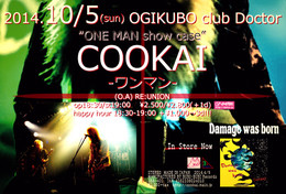 Cookai_oneman_flyer_2