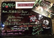 Cookai_inf2014922_1