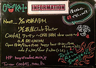 Cookai_information_20140927