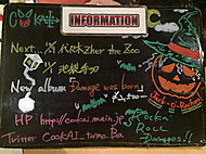 Cookai_information_20141016