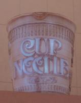 Cup_noodle_3